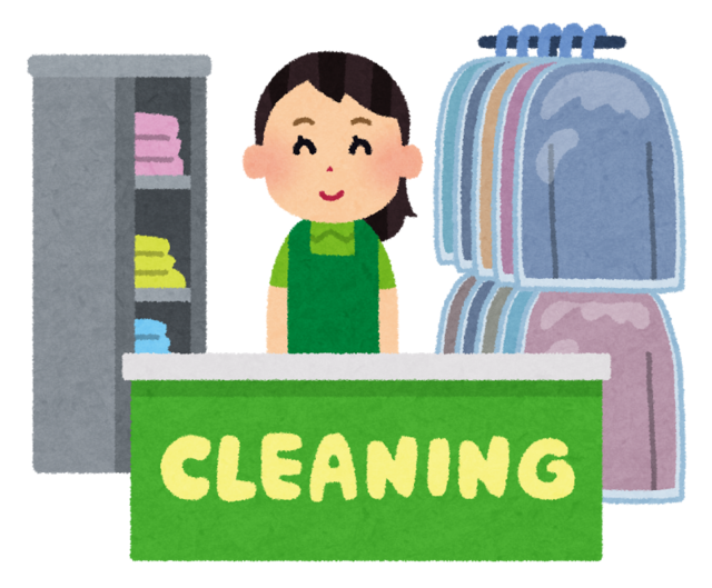 cleaning_shop.png