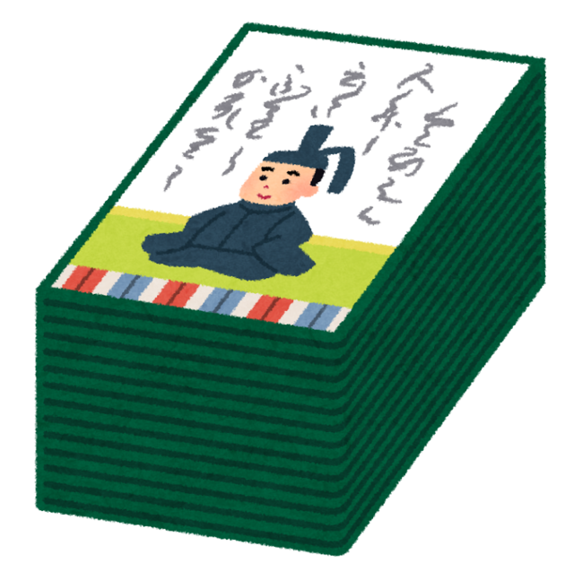 karuta_hyakunin_issyu.png