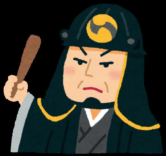 oishi_kuranosuke.png