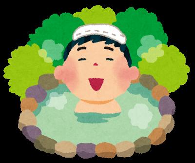 onsen_man.png