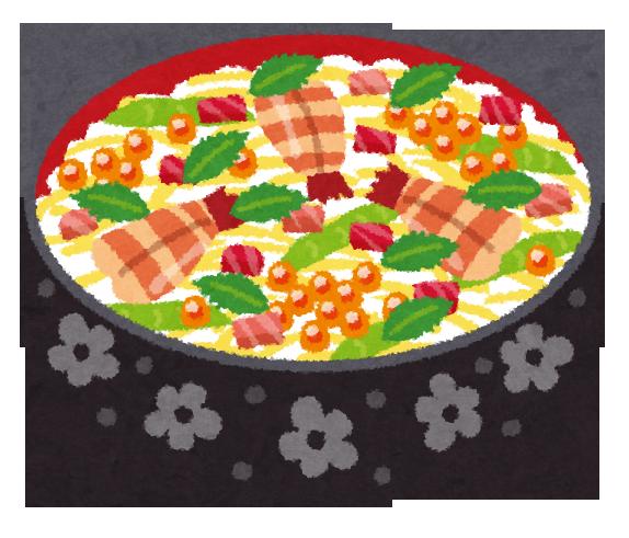 food_chirashizushi.png